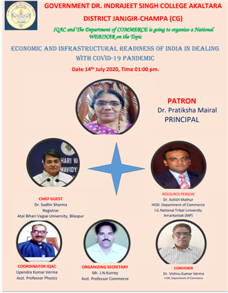 IQAC Activity: National WEBINAR on Economic and Infrastructural Readiness of India Dealing with COVID-19 Pandemic